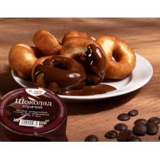Доставка  Пончики с черным шоколадом (6 шт) из Руспыш
