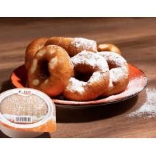 Доставка  Пончики с сахарной пудрой (6 шт) из Руспыш