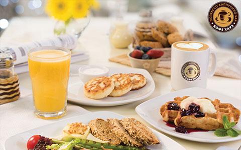 Заказать Кофе на дом с доставкой из Кофе Хауз