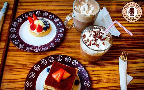 Заказать Кофе на дом с доставкой из Шоколадница